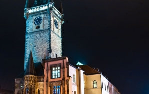 Староместская площадь ночью