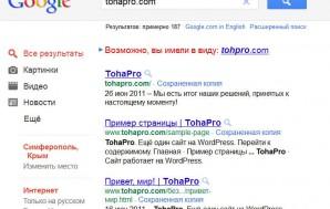 Google сменил дизайн